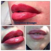 цвет растушевка губ