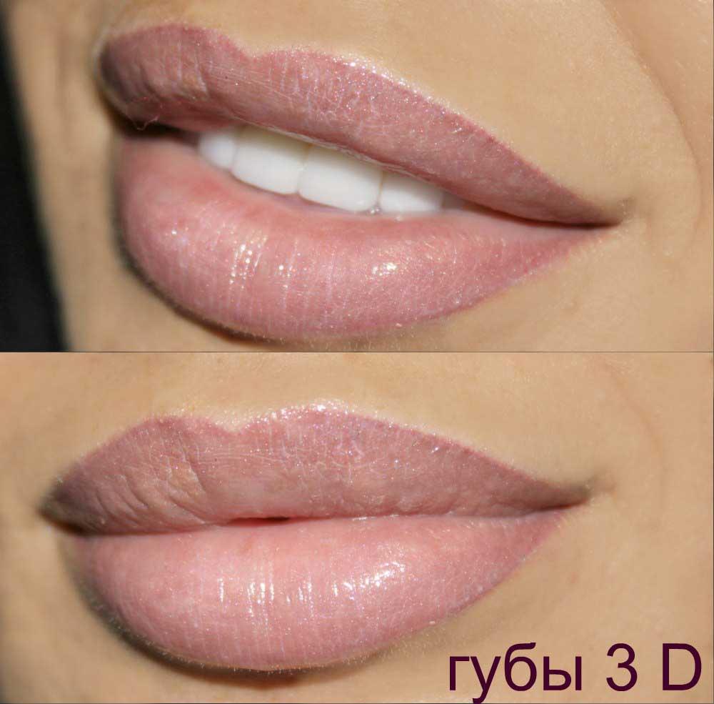 губы по технике 3Д